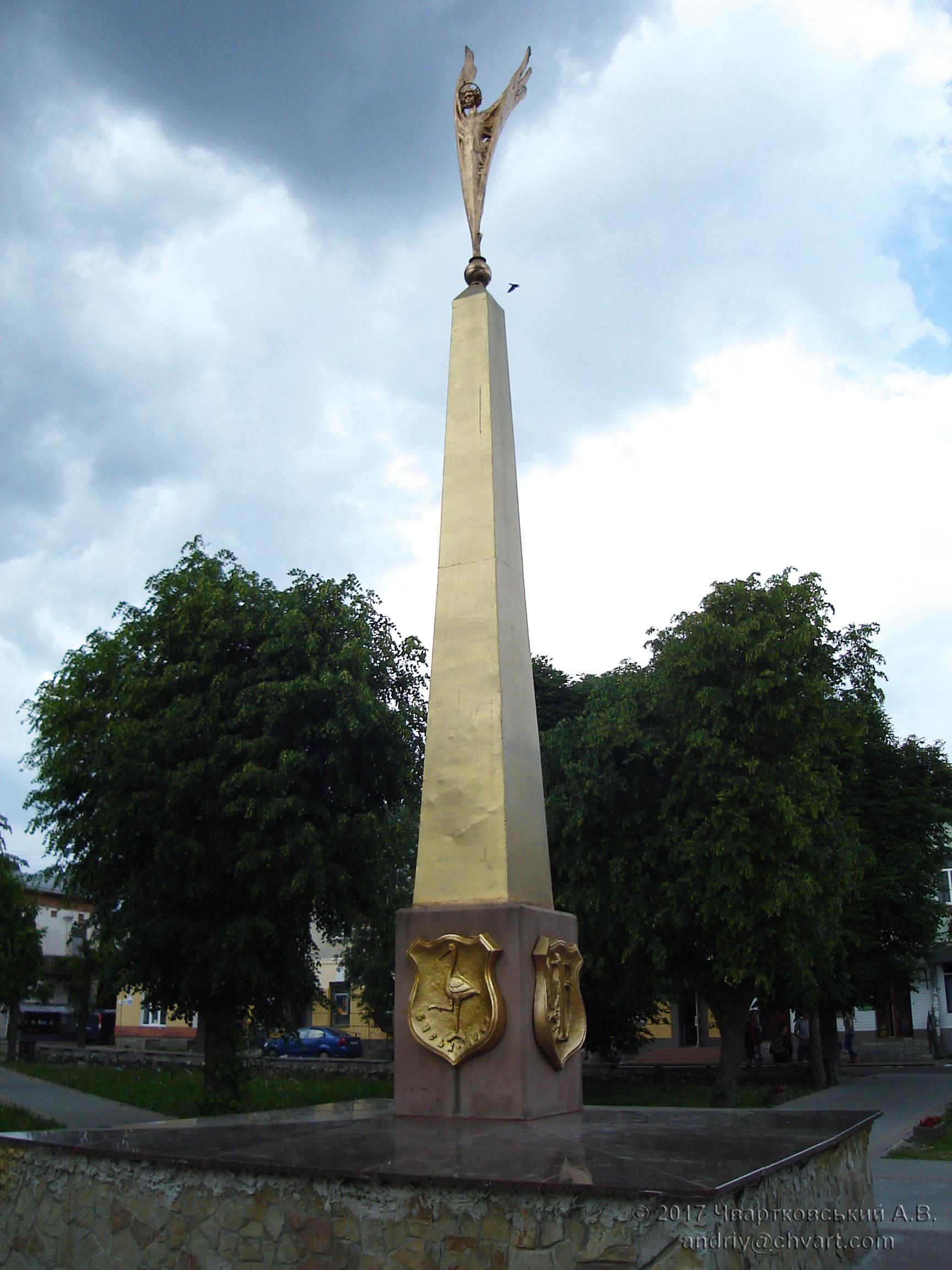 Монумент Ангел-хоронитель Буська