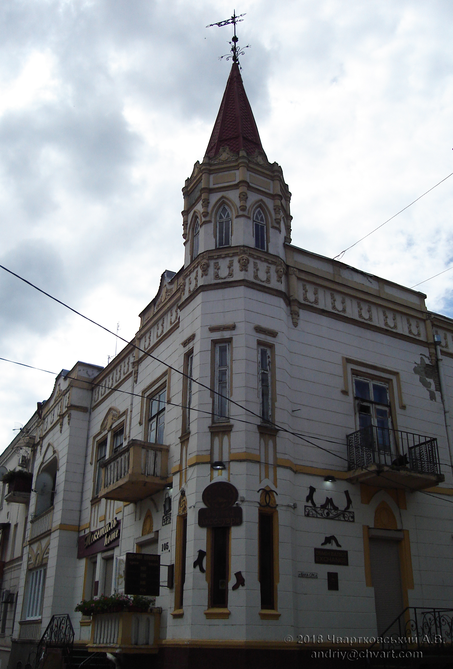 Будинок у центрі