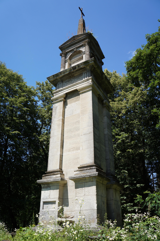 Придорожній пам'ятник