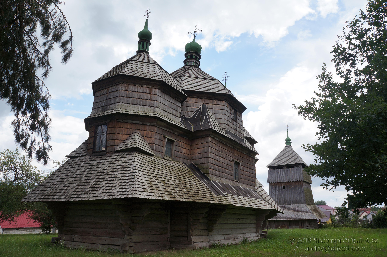 Храм і дзвіниця