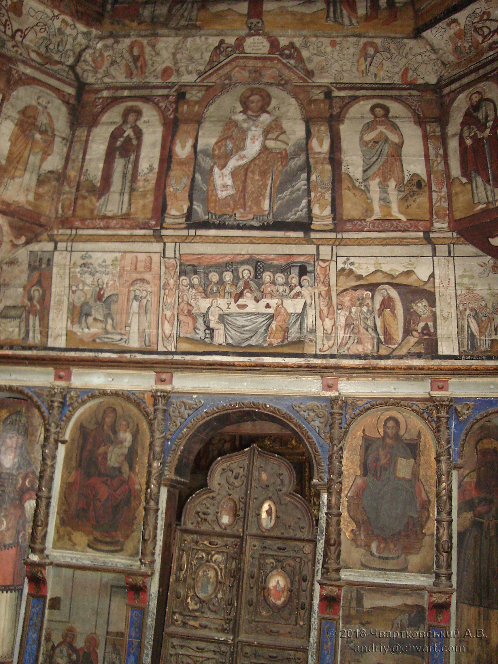 Вівтар каплиці