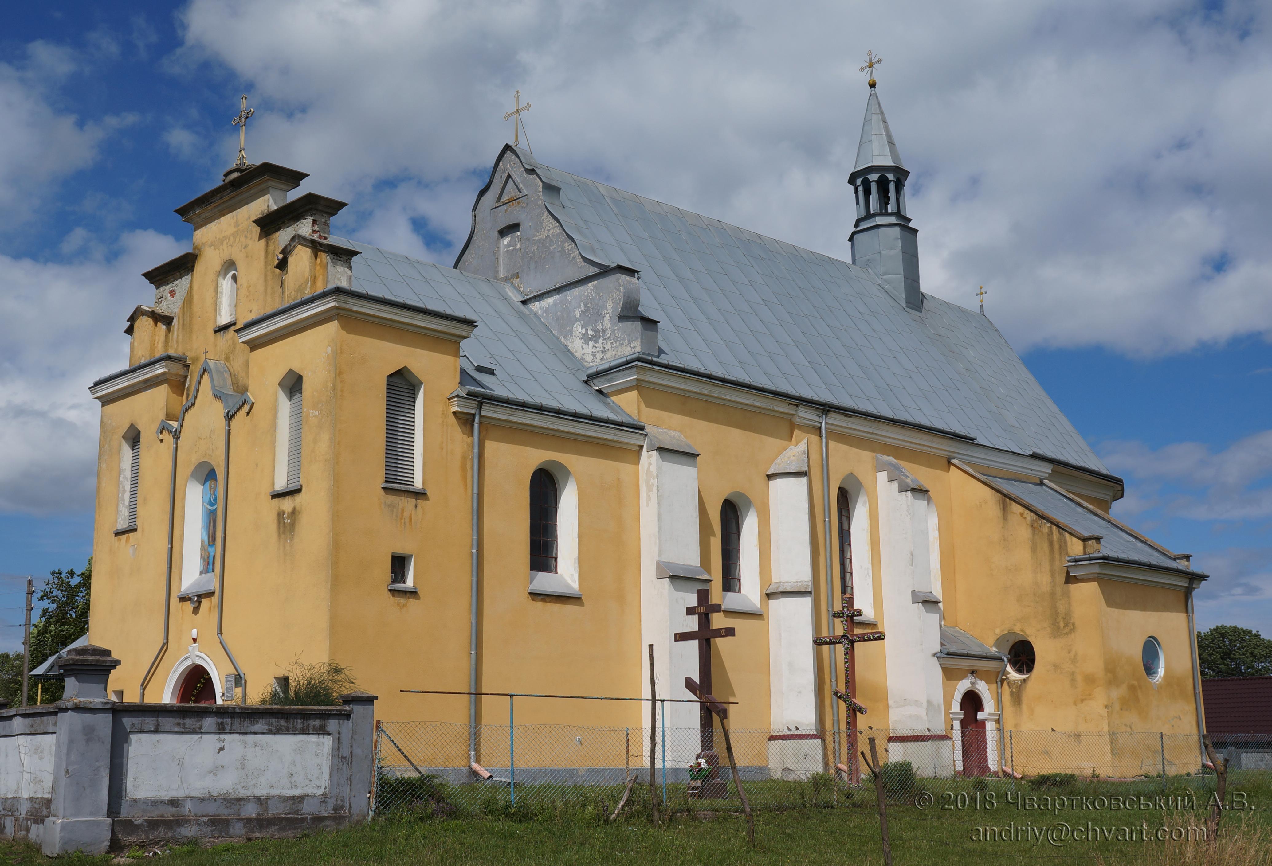 Костел Св. Дороти