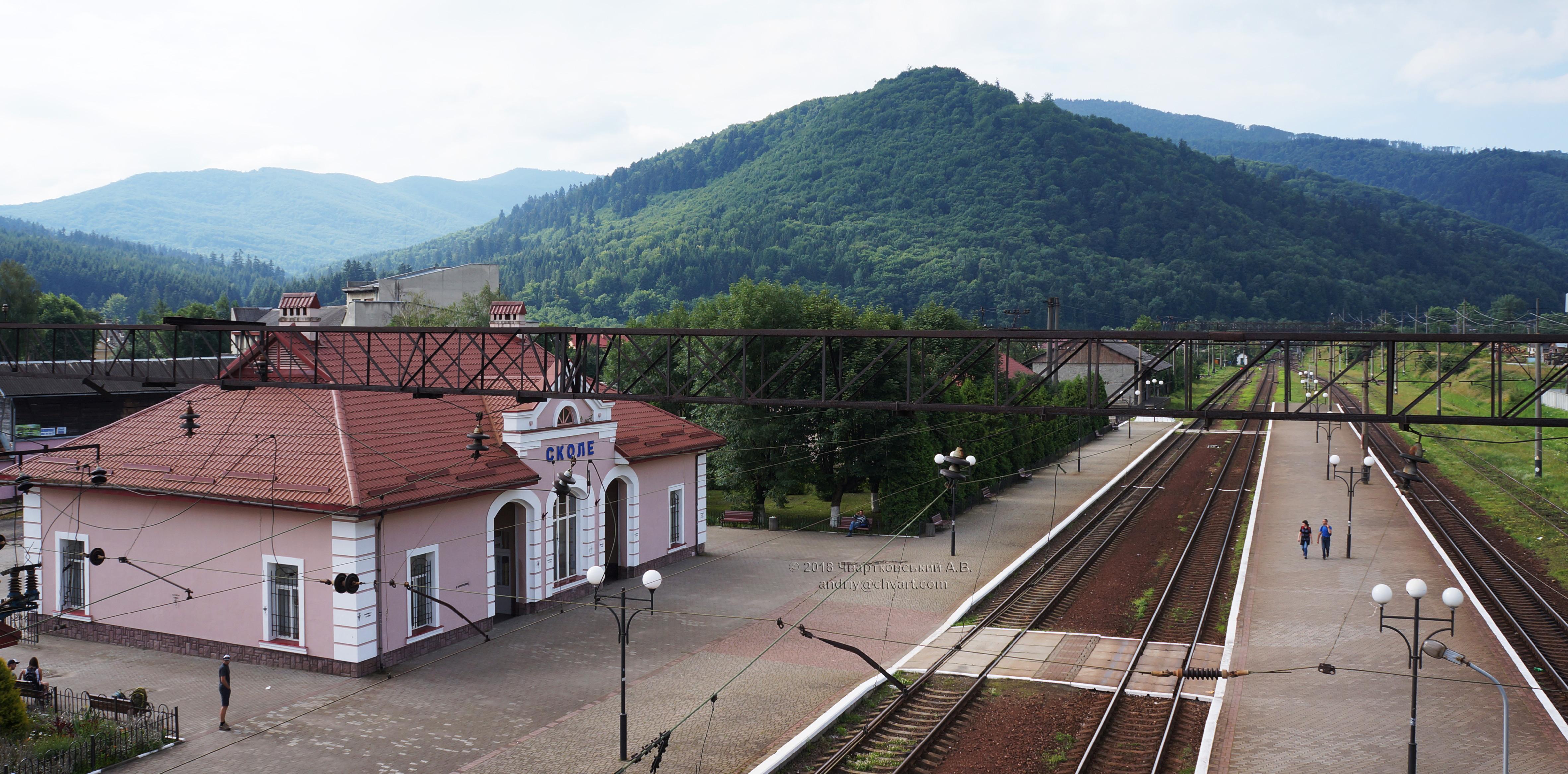 Станція