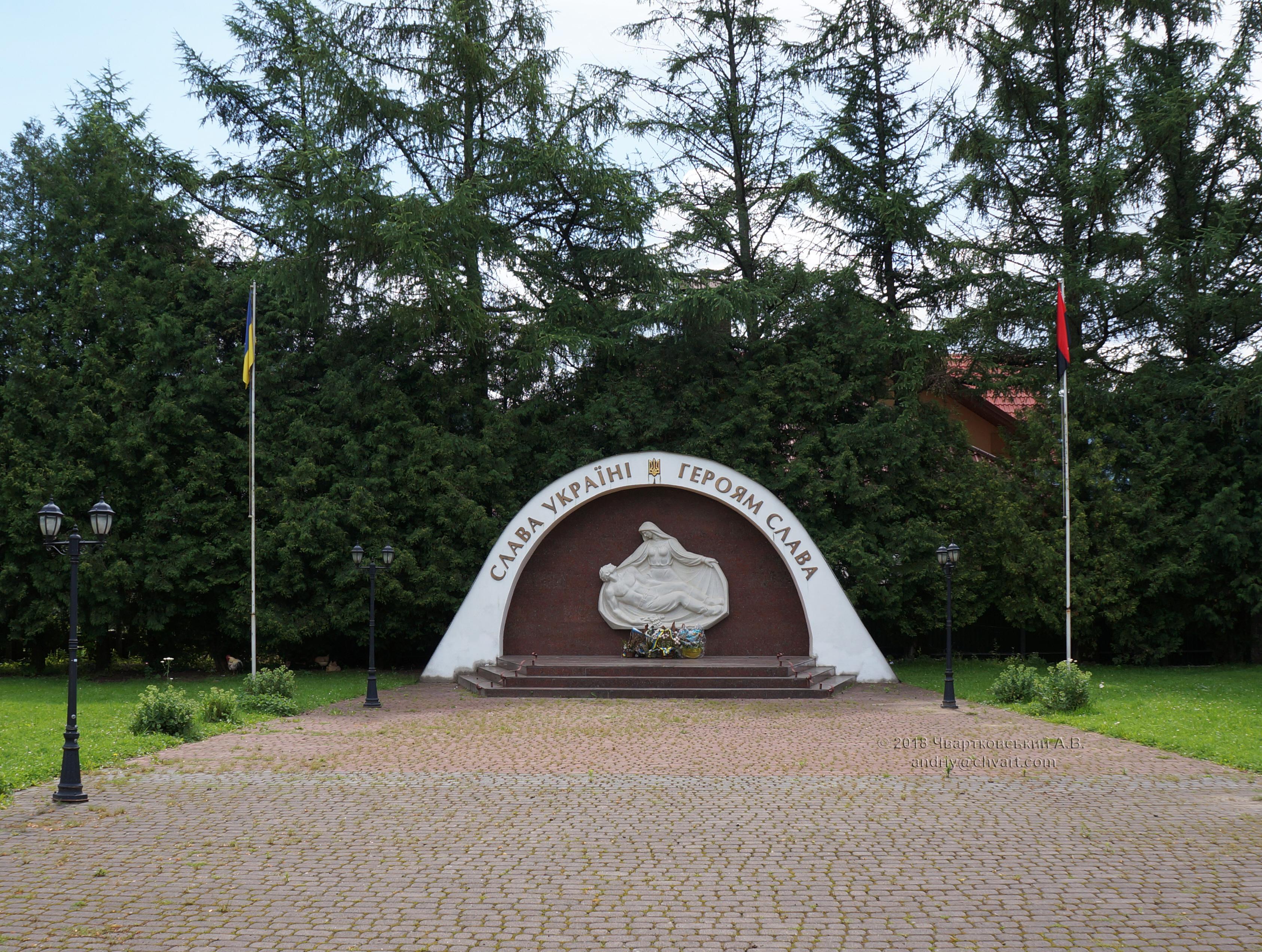 Монумент УПА
