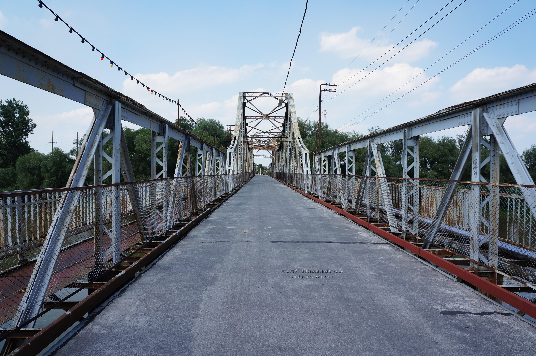 Залізний міст