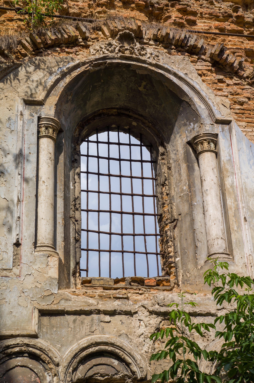 Вікно з середини