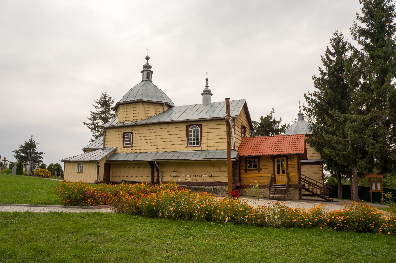 Храм Непорочного зачаття Пресвятої Богородиці