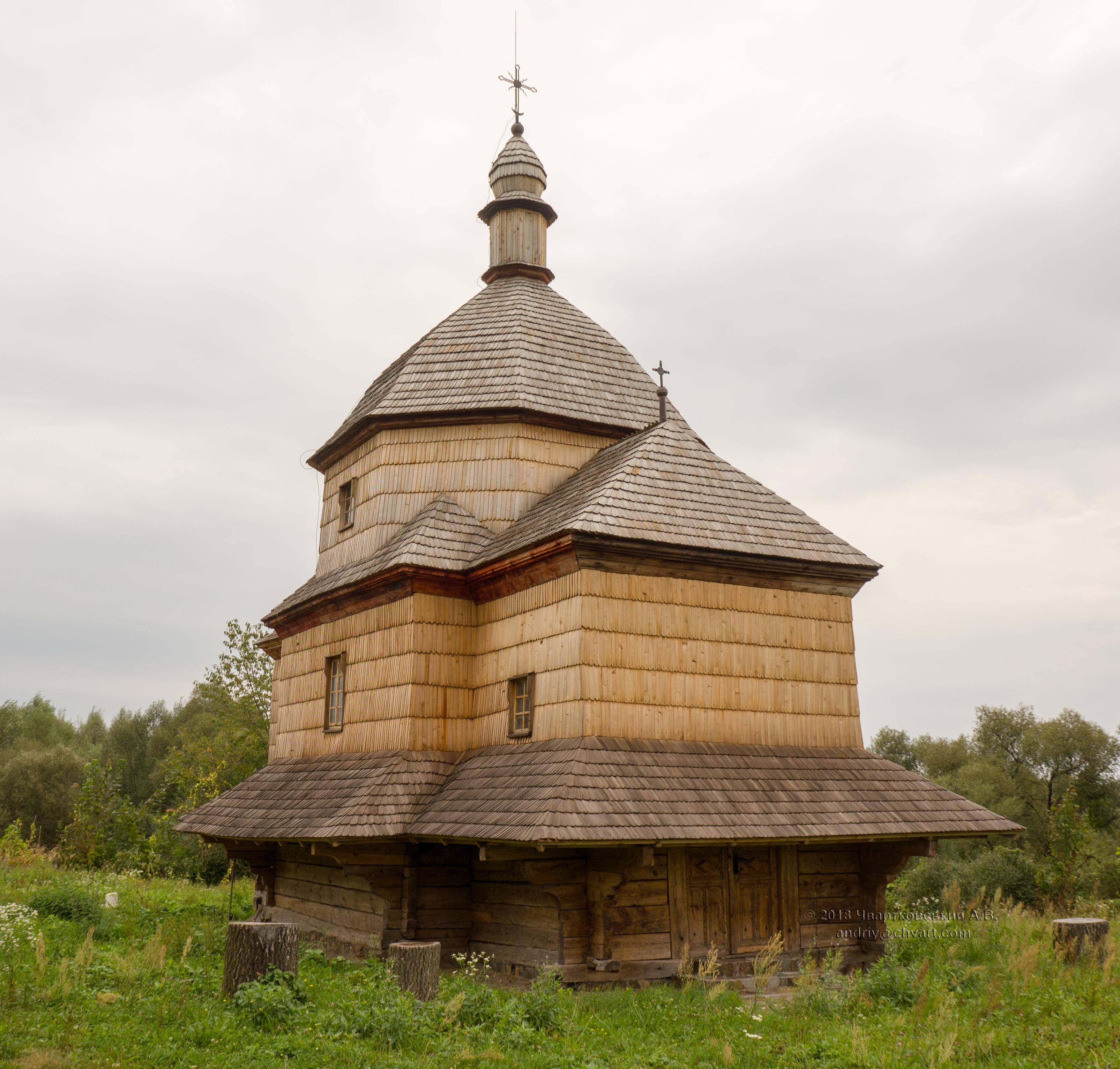 Церква Микити