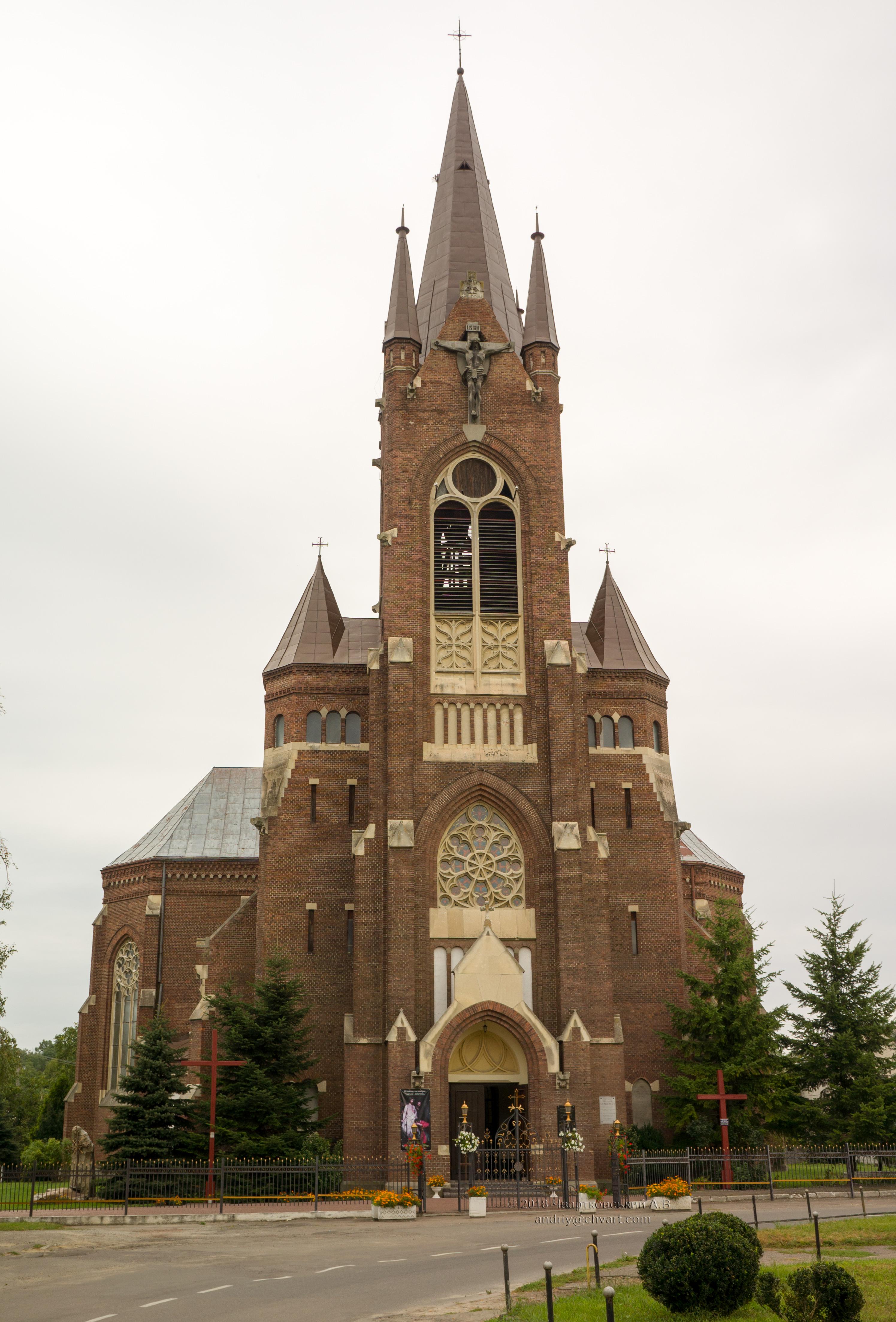 Костел Успіння Богородиці