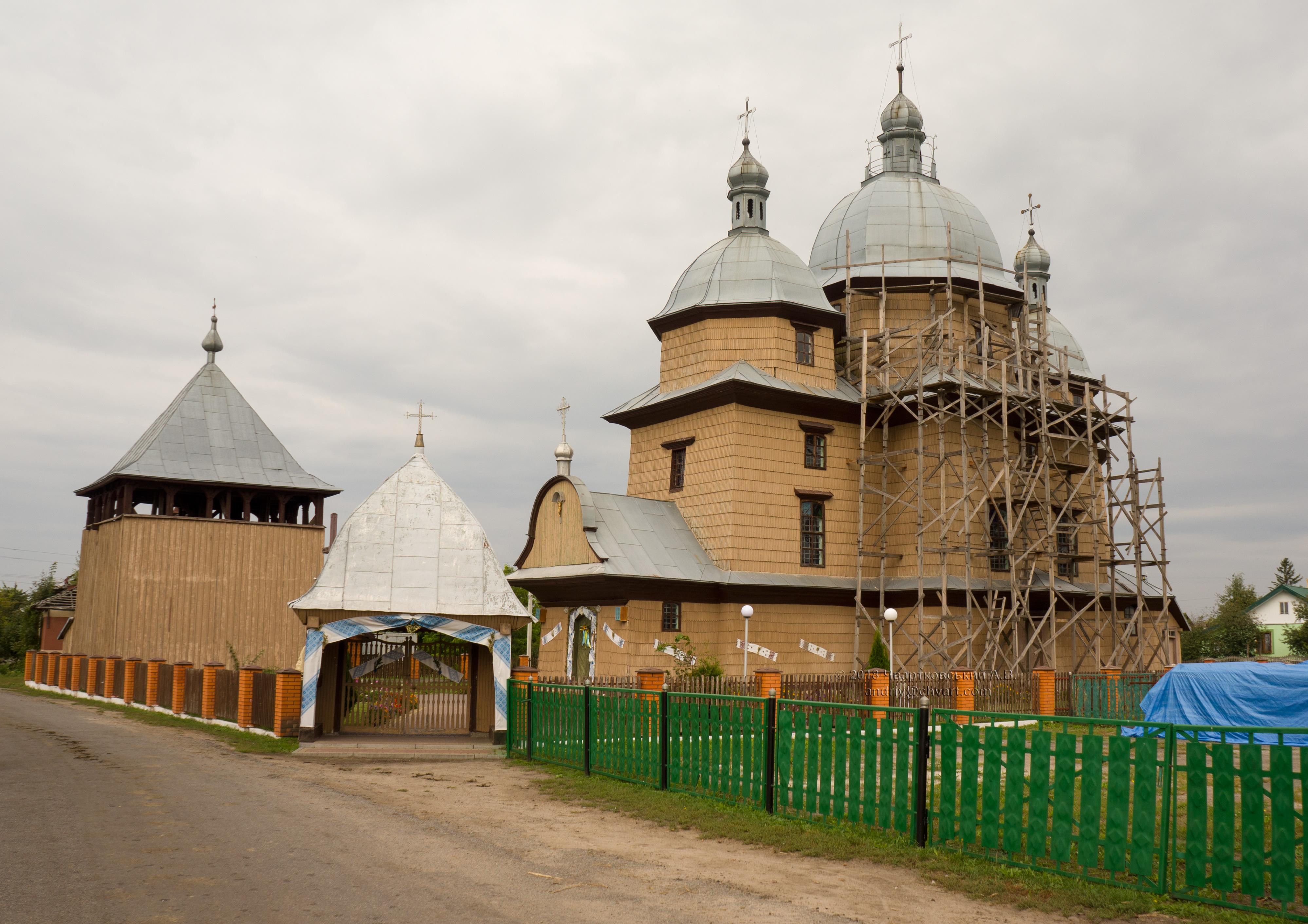 Церква Собору Пр. Богородиці
