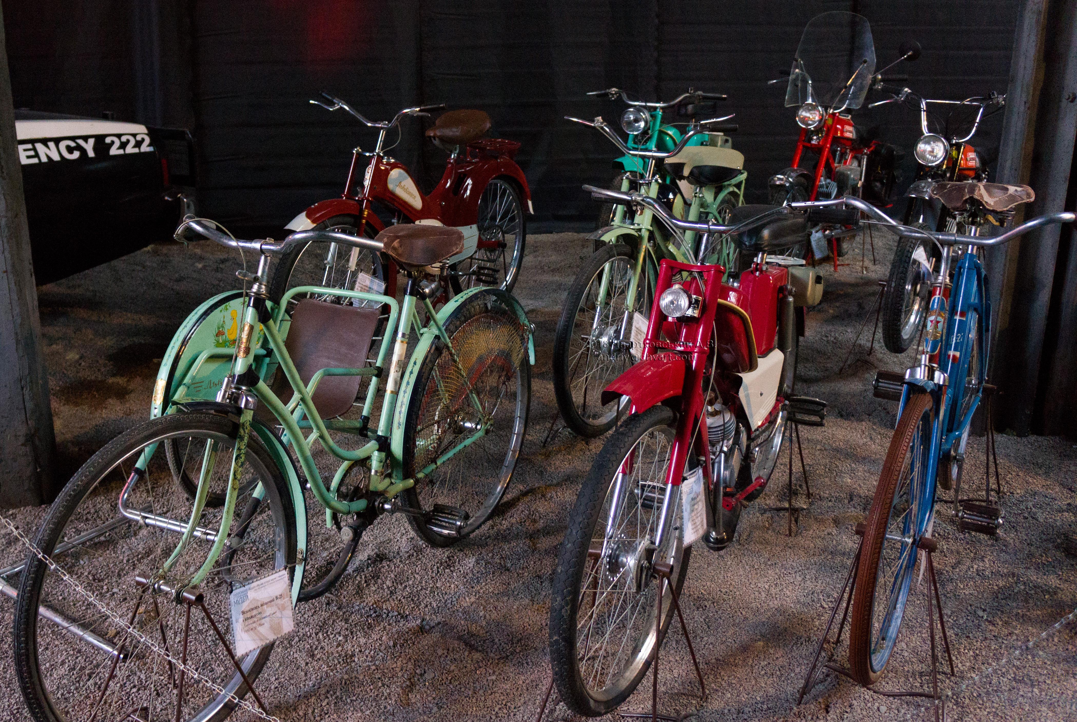 Мото-вело техніка