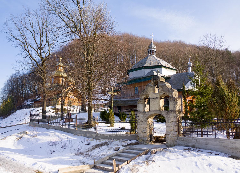 Церкви Пресвятої Трійці