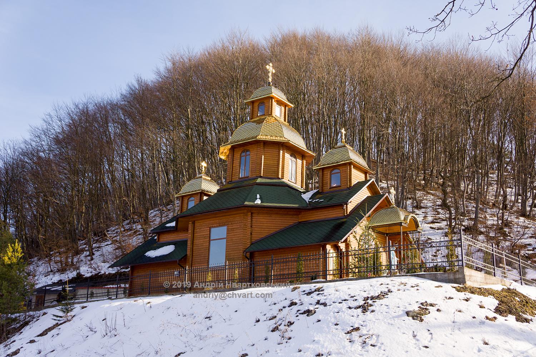 Новий дерев'яний храм Пресвятої Трійці