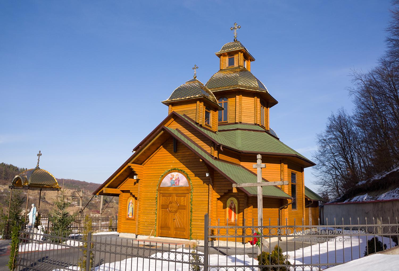 Храм св. Трійці