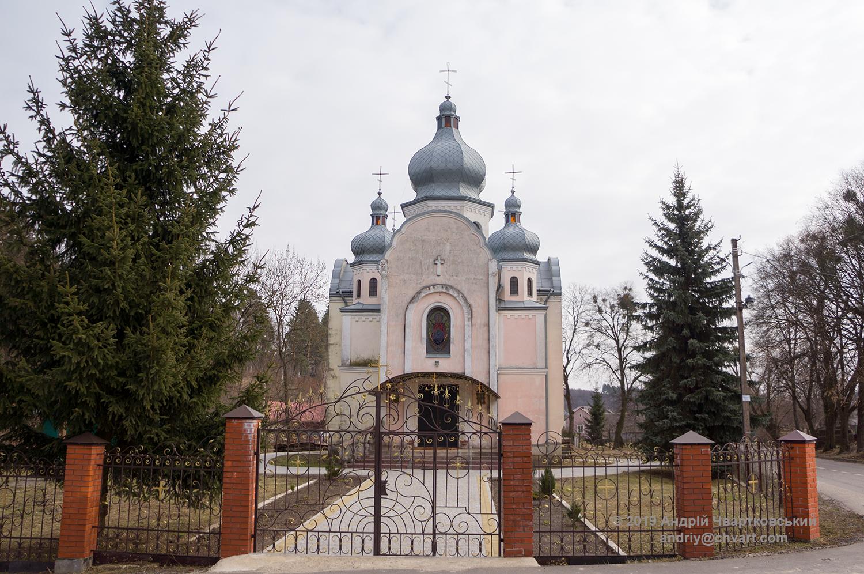 Новітня мурована церква Св. Ольги