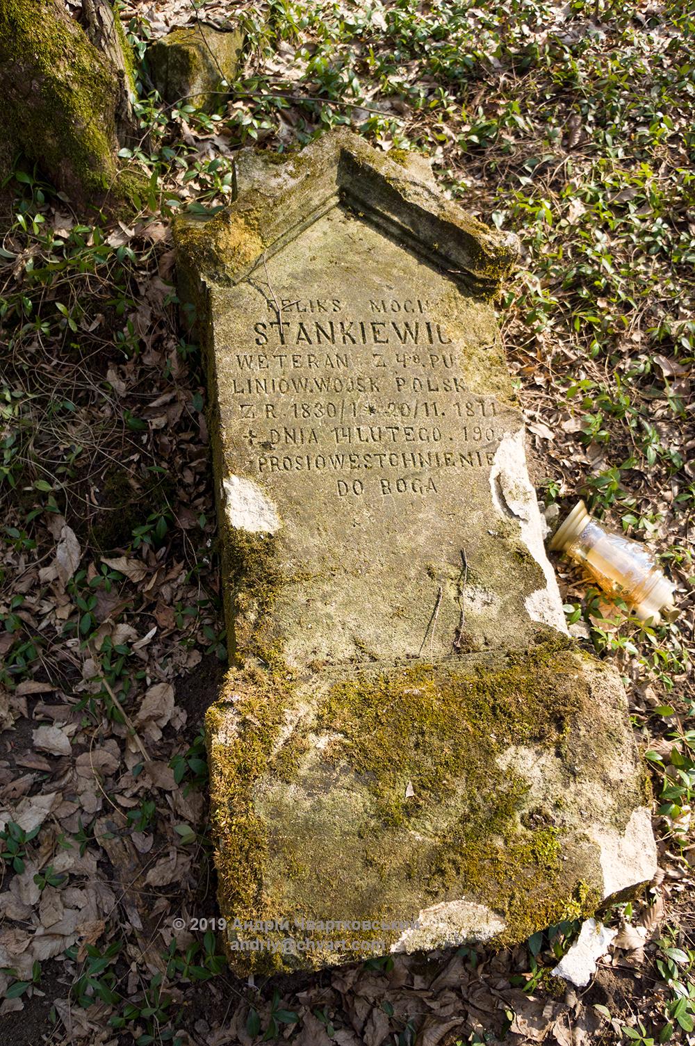 Надгробок могили польського солдата