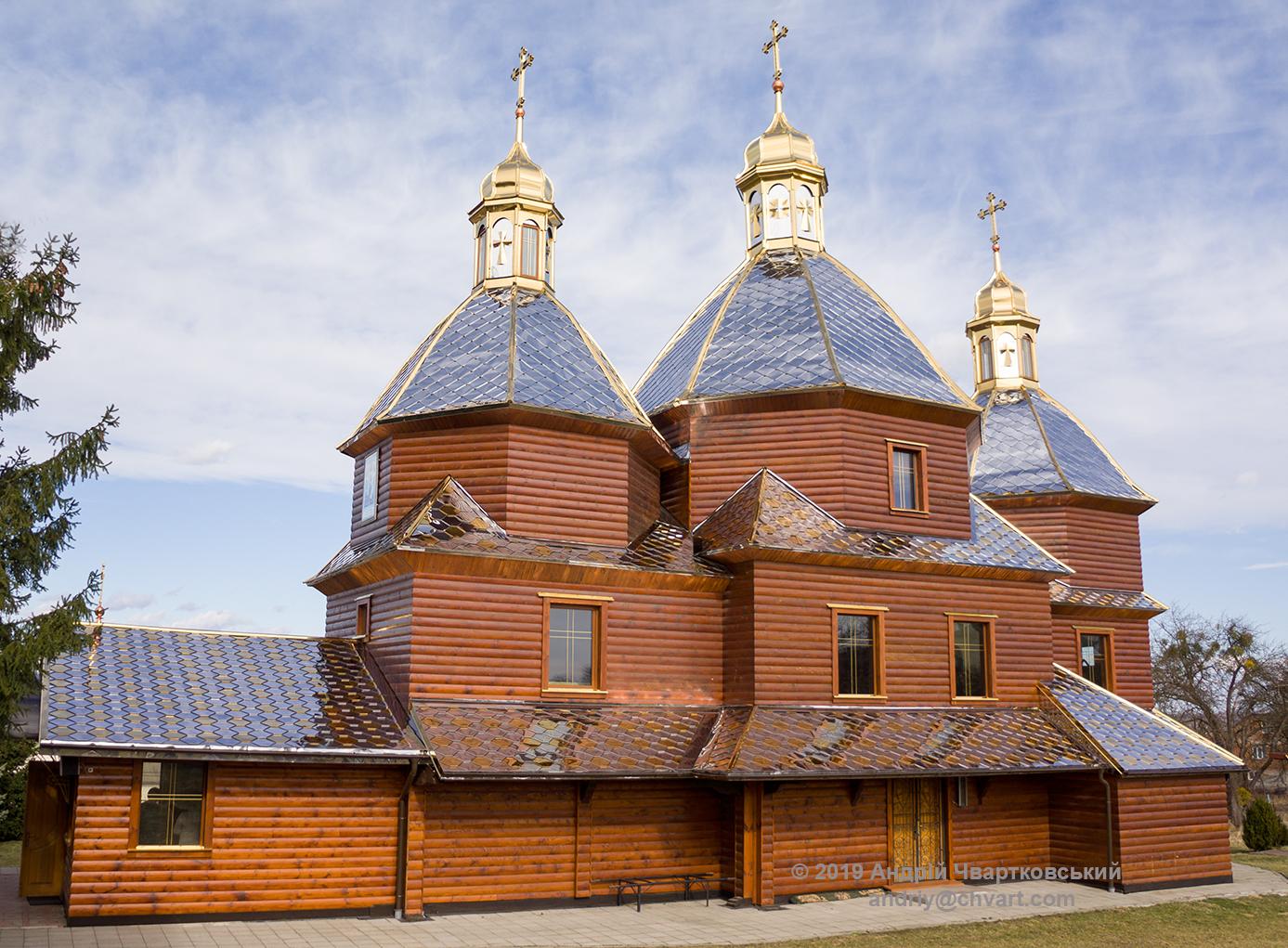 Дерев'яна церква Св. Параскеви