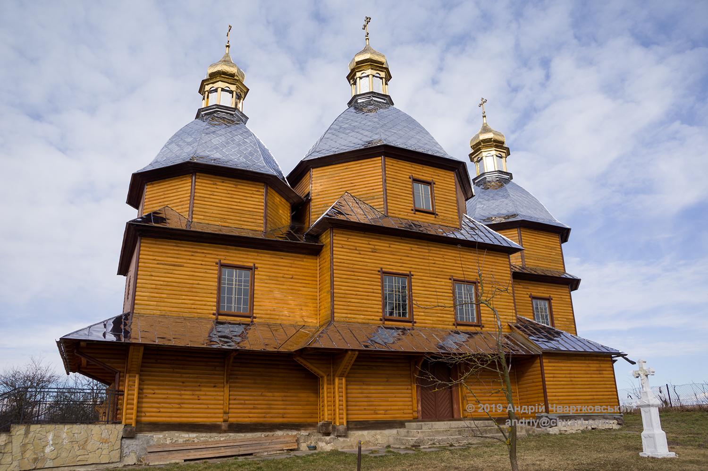 Дерев'яна церква Св. Миколи