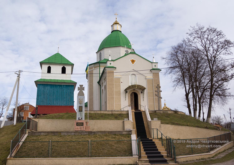 Мурована церква Собору Пресвятої Богородиці