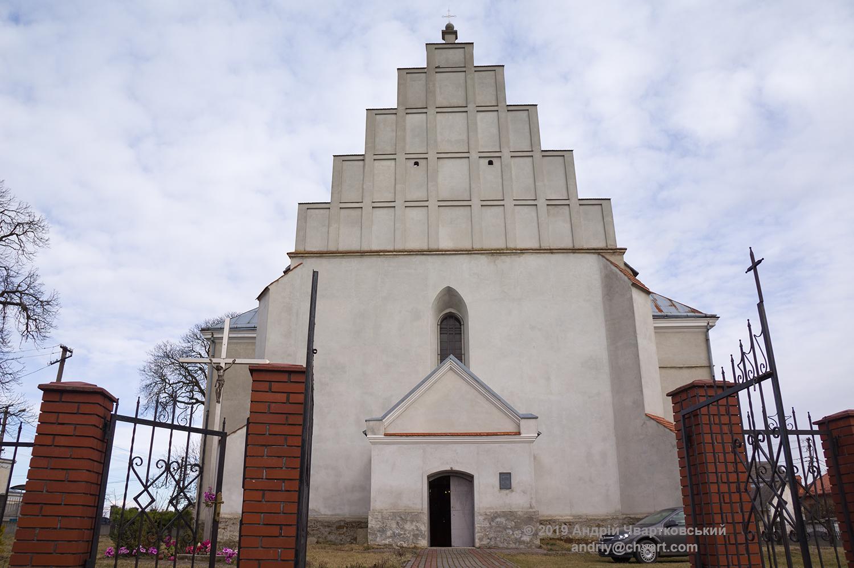 Костел Св. Миколая
