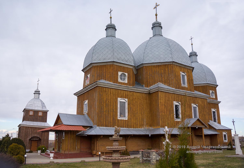 Дерев'яна церква Св. Архистратига Михаїла