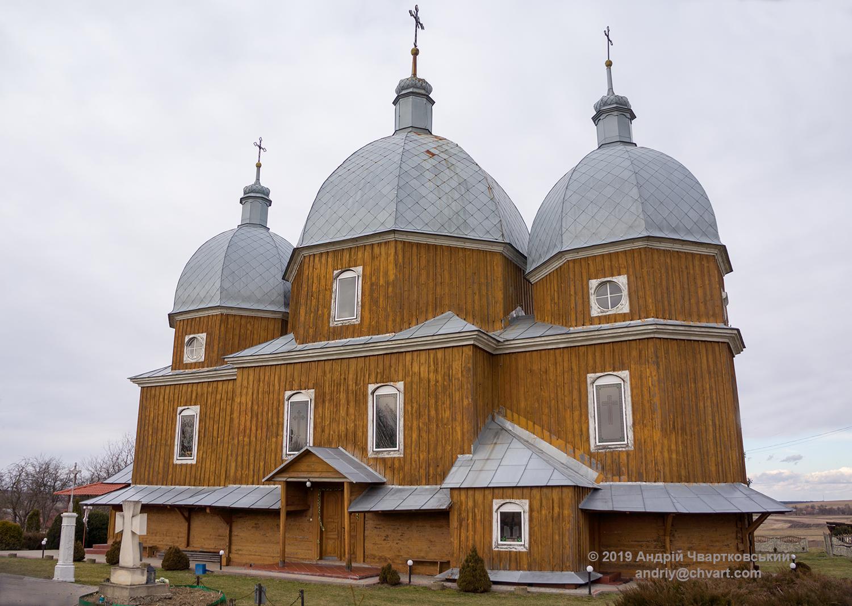 Дерев'яна церква у Смерекові