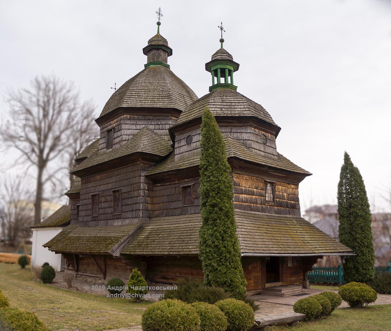 Дерев'яна церква Пресвятої Трійці