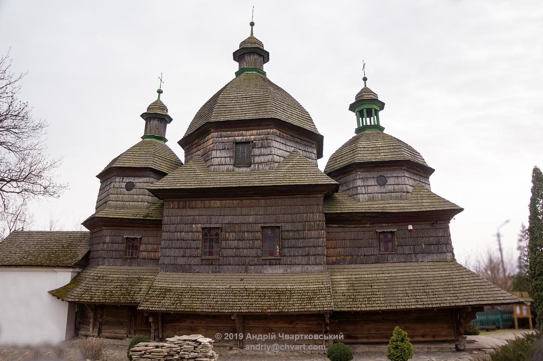 Дерев'яна церква Пресвятої Трійці у Жовкві