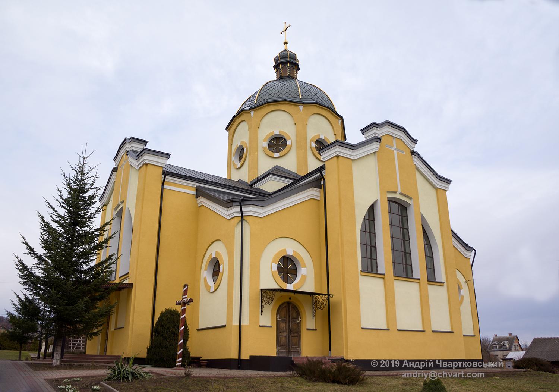 Мурована церква Св. Апостолів Петра і Павла