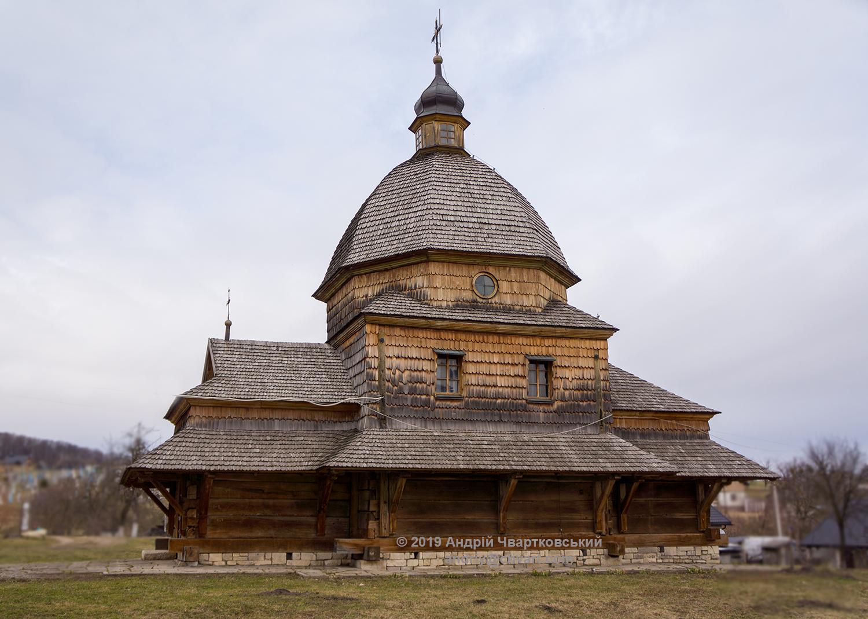 Церква Св. Архистратига Михаїла