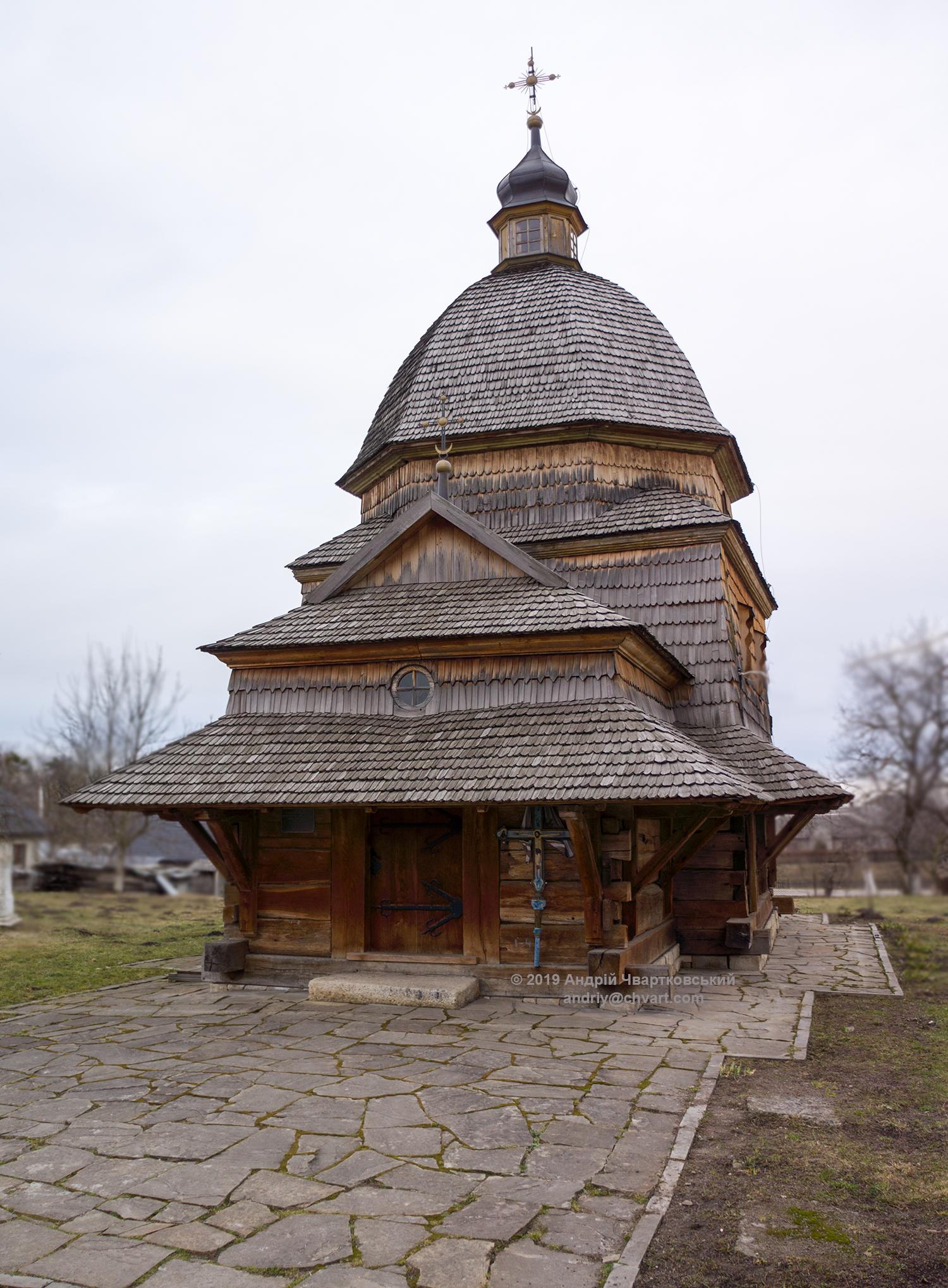 Вхід у храм