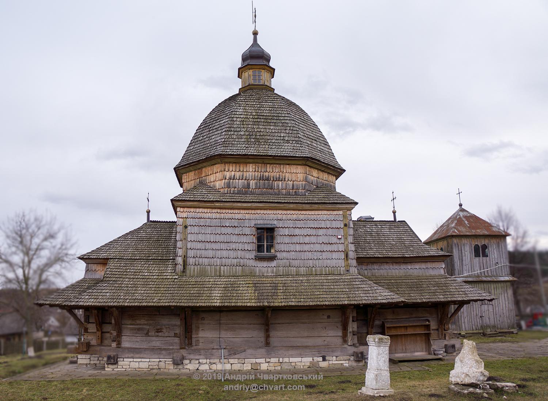 Гряда - Малий і Великий Дорошів - Куликів - Смереків - Жовква - Стара Скварява - 2019