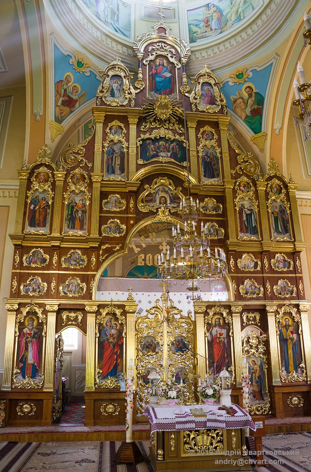 Іконостас нової церкви