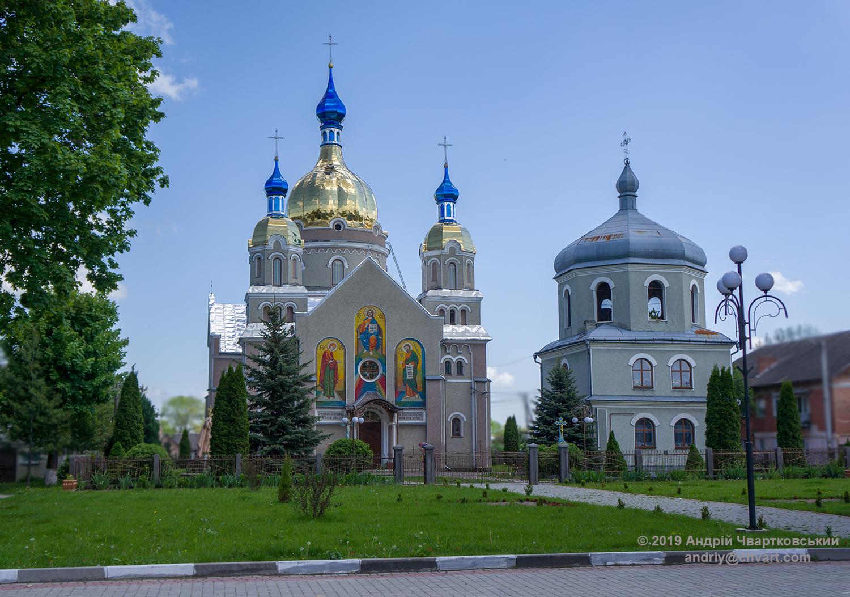 Церква Святих Жон Мироносиць
