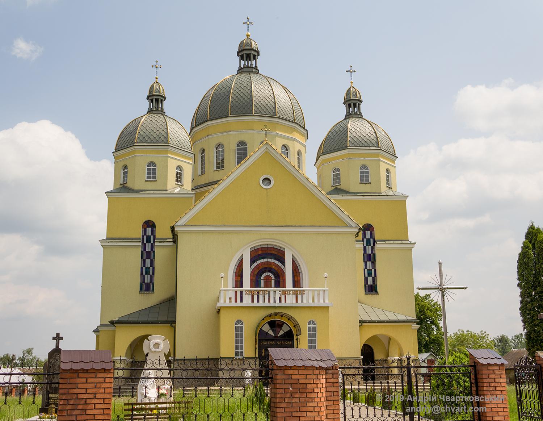 Церква Володимира і Ольги