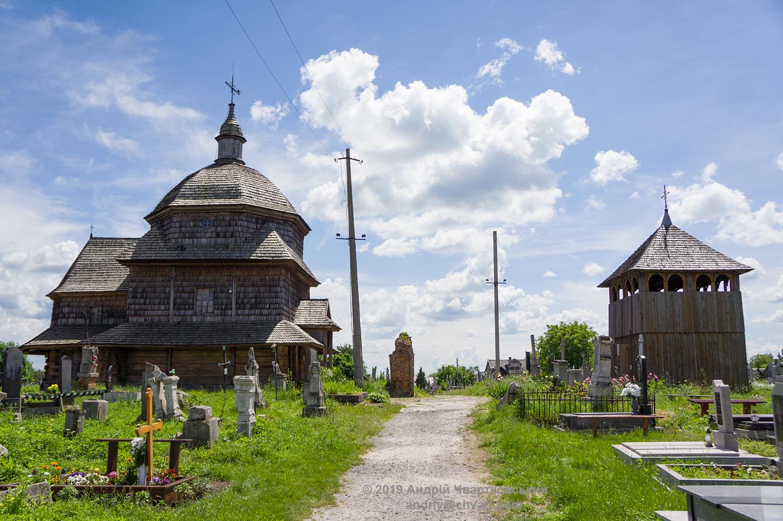 Церква Св. Параскеви та дзвіниця