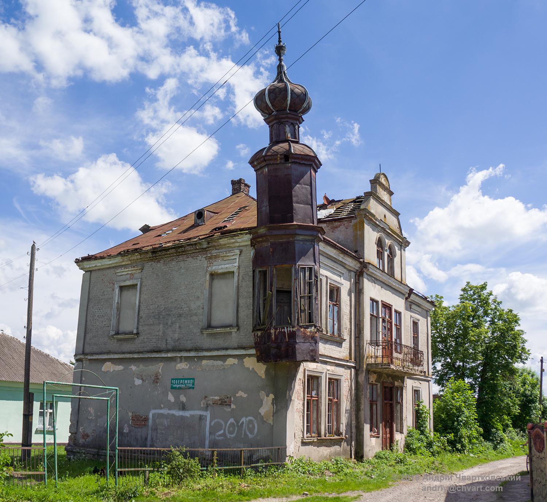 "Молитовний будинок ""Irsze Lew"""
