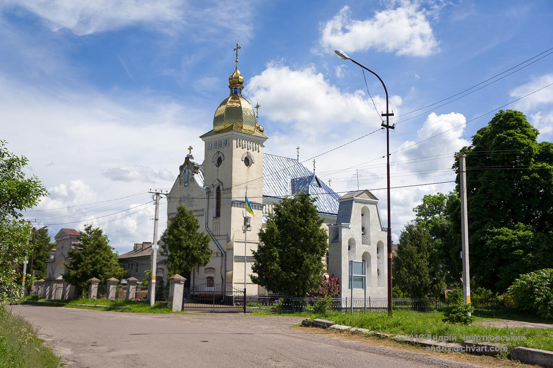 Костел Пресвятої Діви Марії