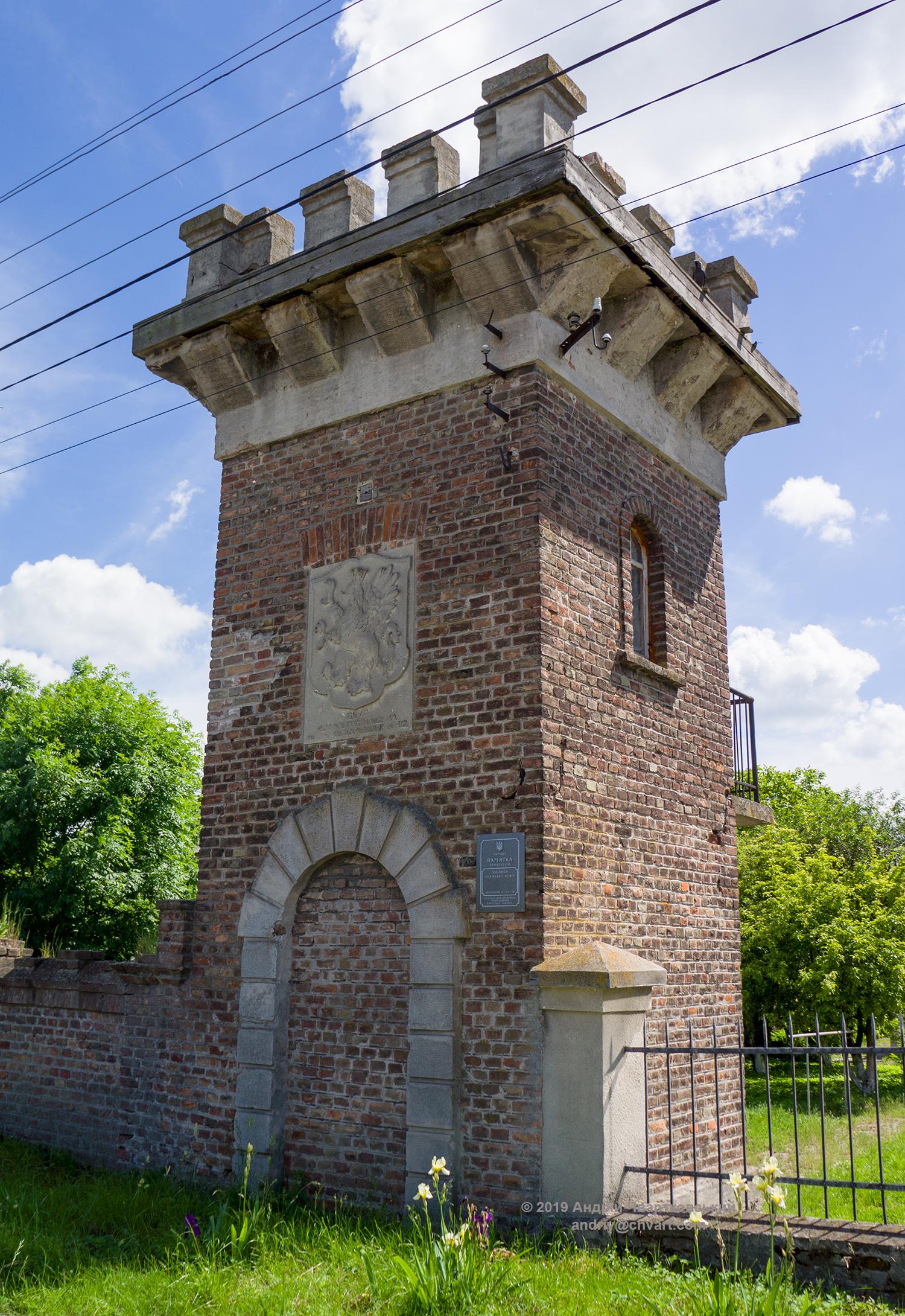 Марійська вежа