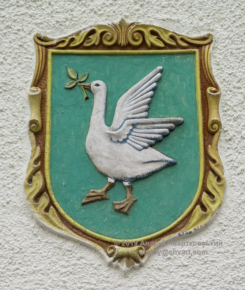 Герб міста Трускавець