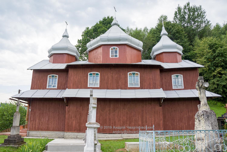 Церква освячена в 1994 р.