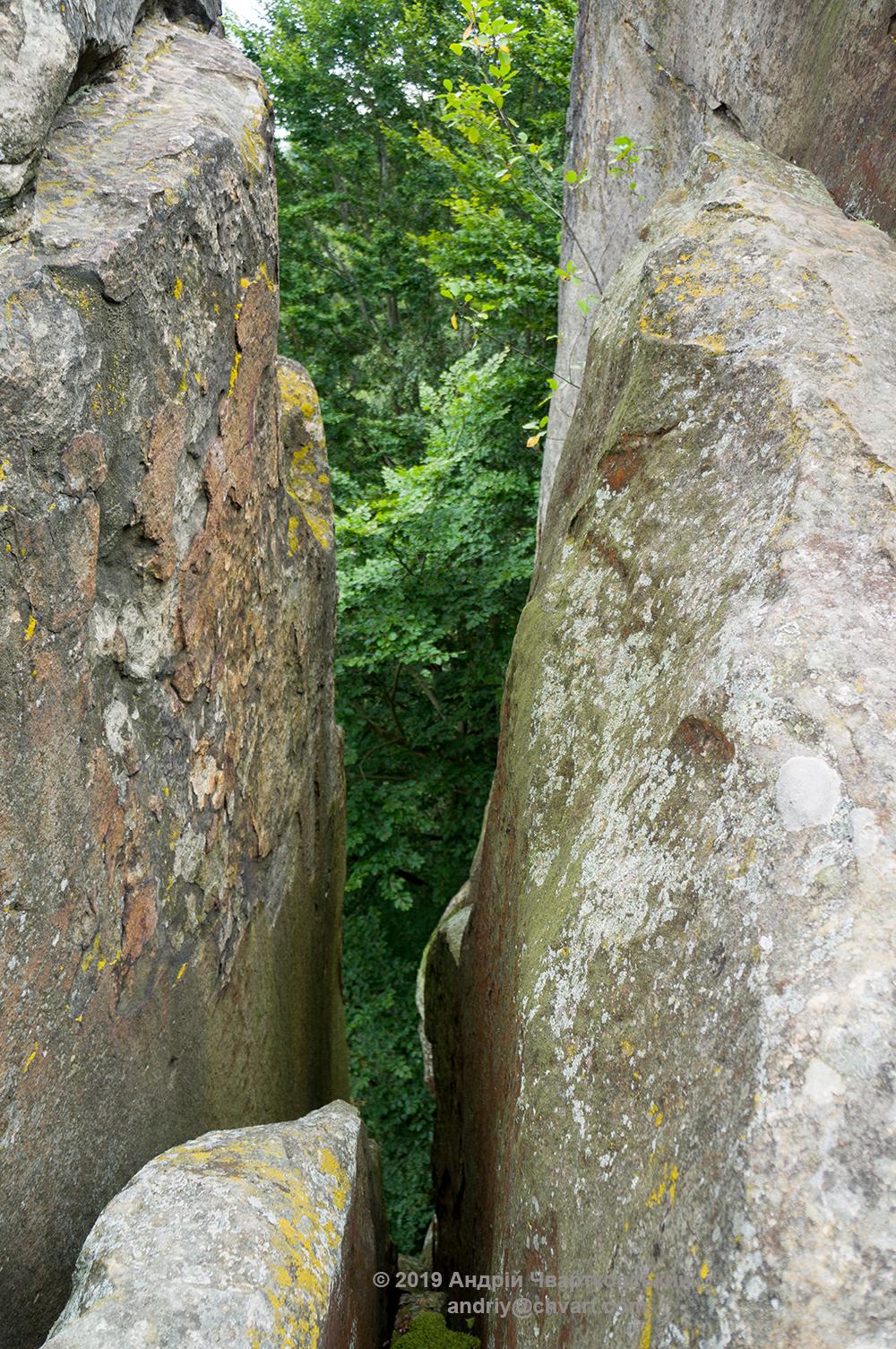 Ущелина