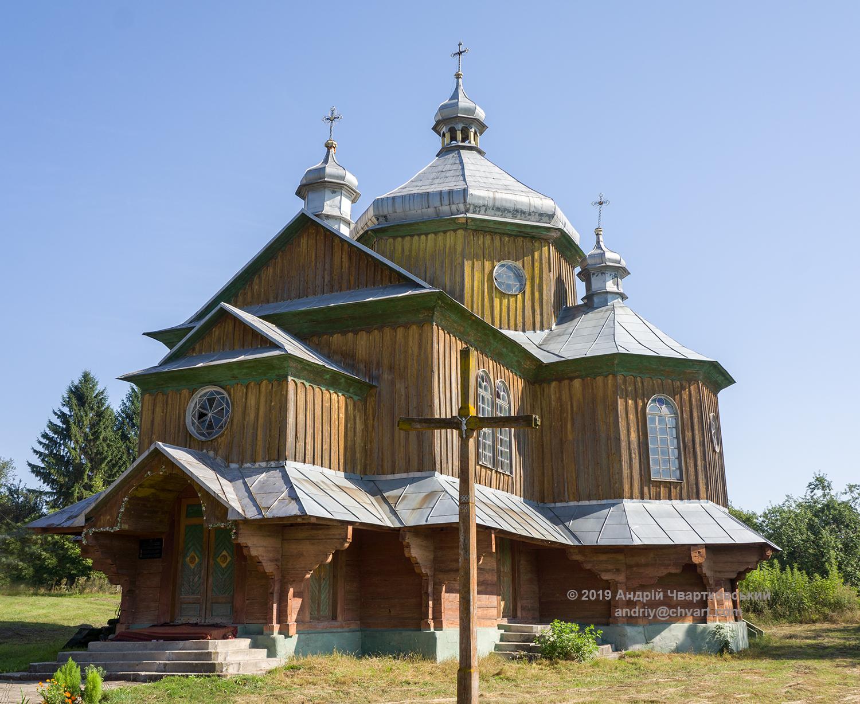 Церква Св. Василя Великого
