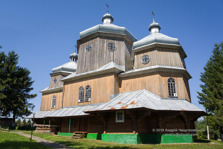 Церква Перенесення Мощів Святого Миколи