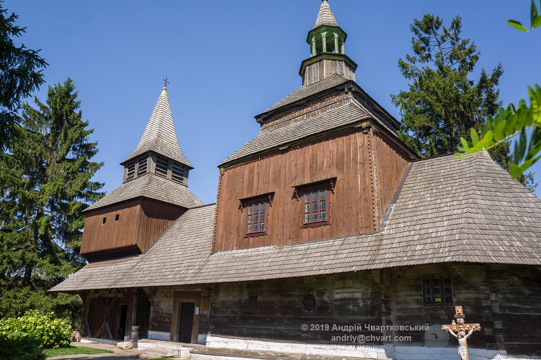 Церква Зішестя Святого Духа