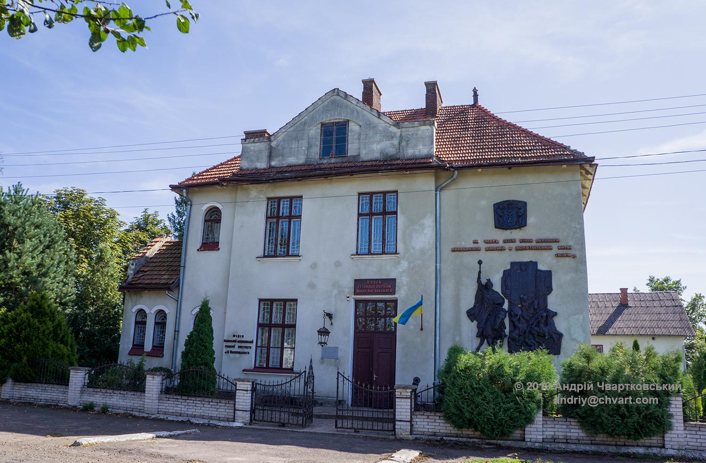 Музей гетьмана Виговського