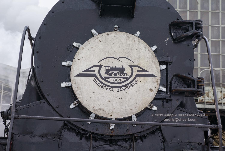 Логотип Львівської залізниці