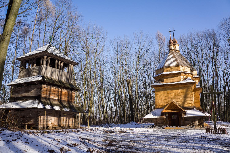 Церква Св. Параскеви і дзвіниця