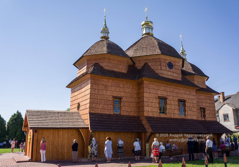 Церква Івана Хрестителя