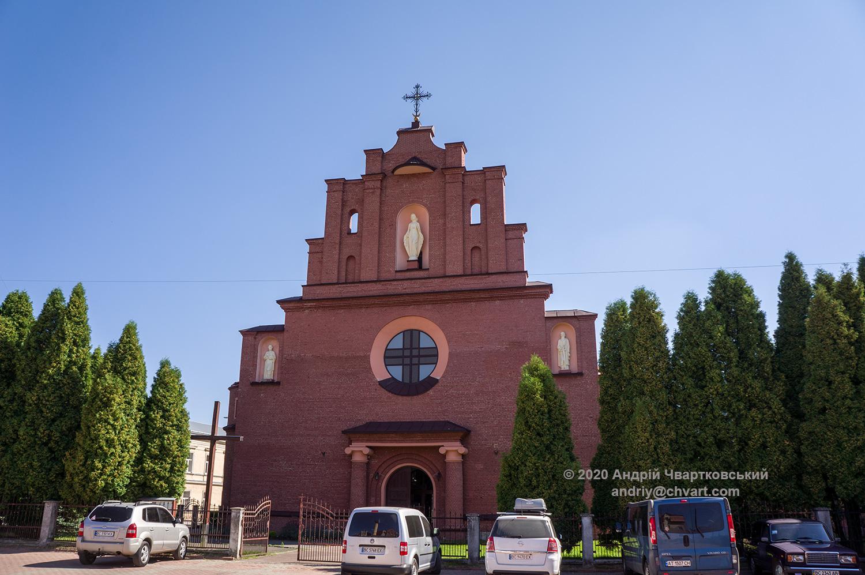 Костел Воздвиження Чесного Хреста